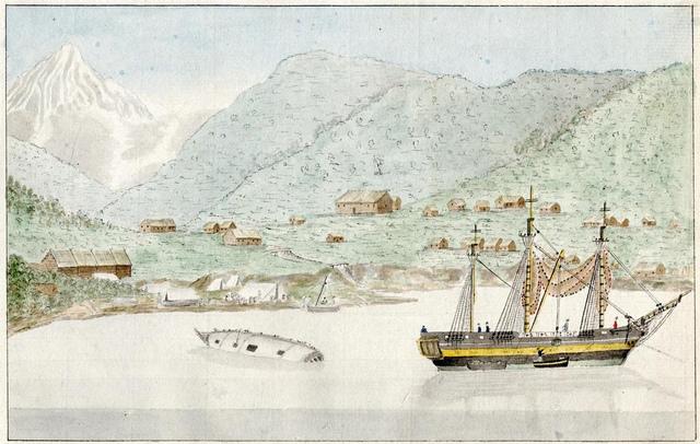Petropavlovski sadam Kamtšatka poolsaarel / The harbor of Petropavlovsk on the Kamchatka Peninsula