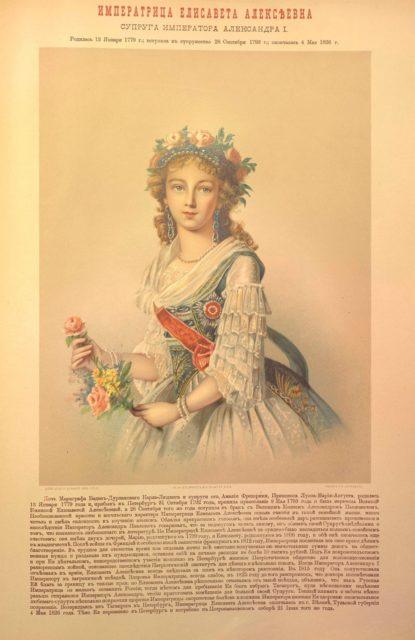 Elizaveta Alekseevna - Russian Emperors and Empresses
