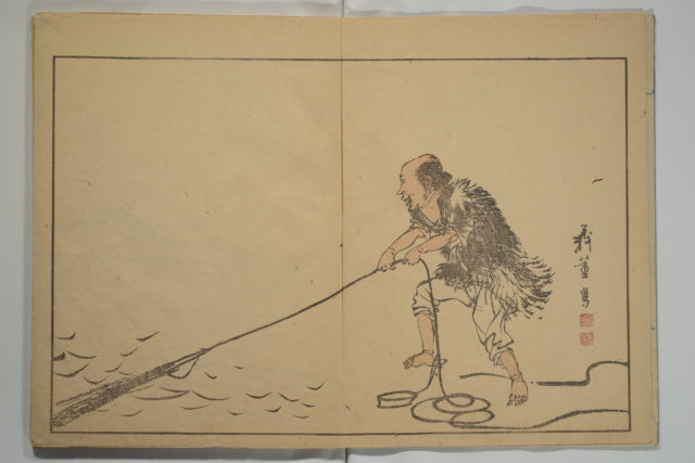 A Garden of Pictures by Kyoto Artists (Keijō gaen)
