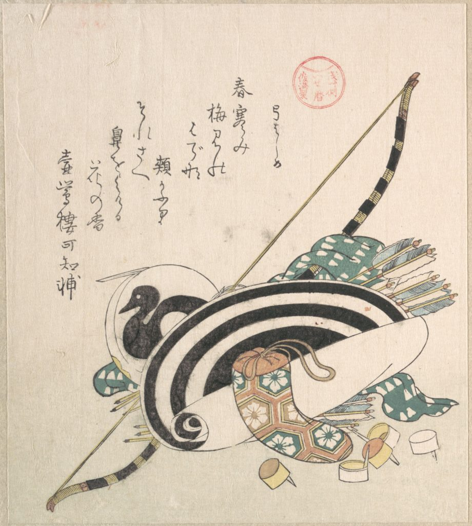 """Bow, Arrows, Target, and Other Outfits for Archery,"" from the series Ise Calendars for the Asakusa Group (Asakusa-gawa Ise goyomi) From the Spring Rain Collection (Harusame shū), vol. 2"