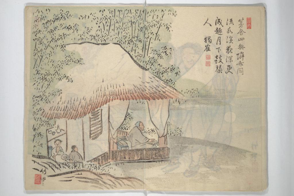 Chikudō Picture Album (Chikudō gafu)