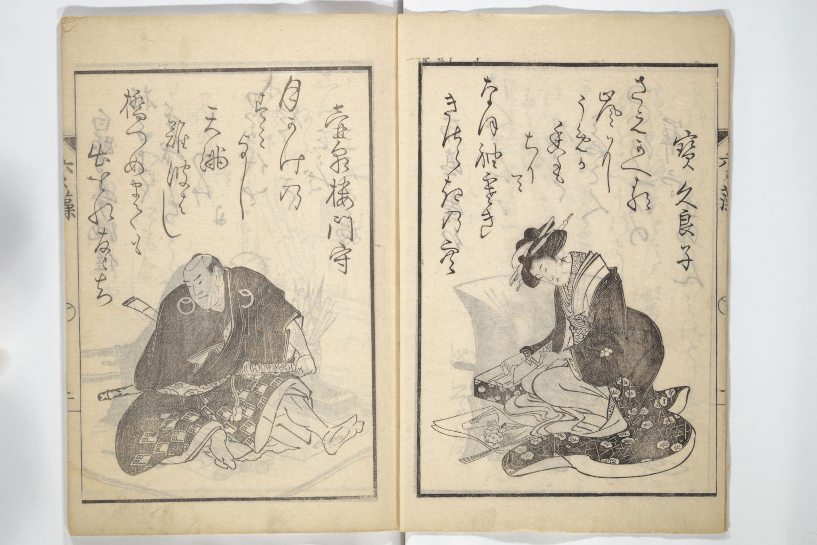 The Scales of the Carp (Koi no uroko), Illustrations of Poets