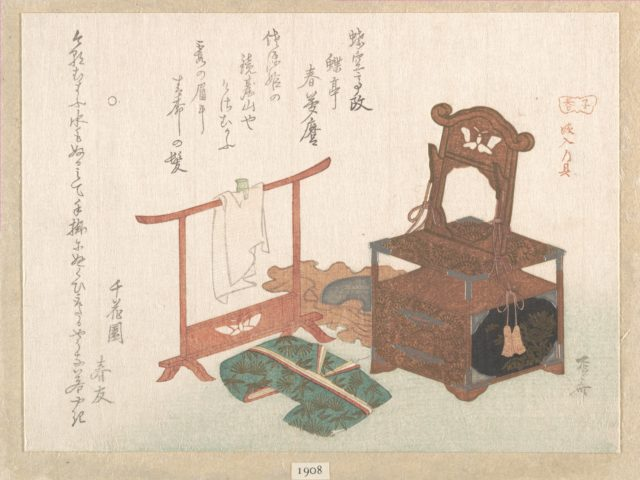 Accoutrements for a Bride From the Spring Rain Collection (Harusame shū), vol. 1