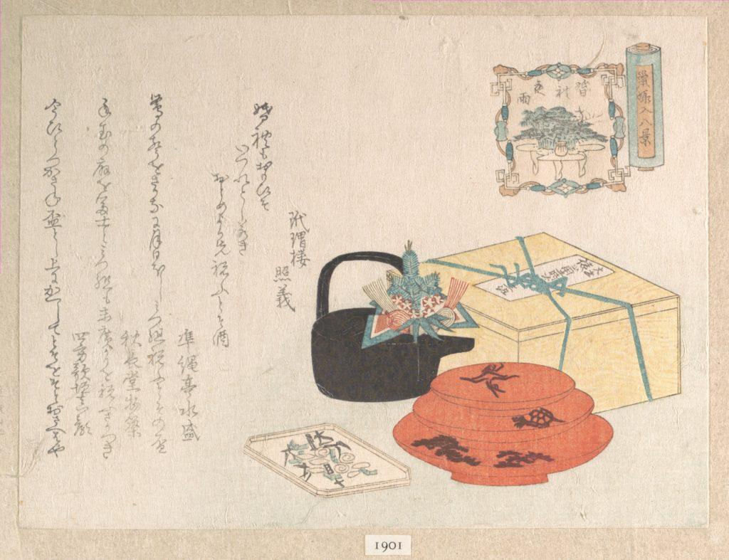 Still Life; Design of Yogoyomi; Pictorial Calendar