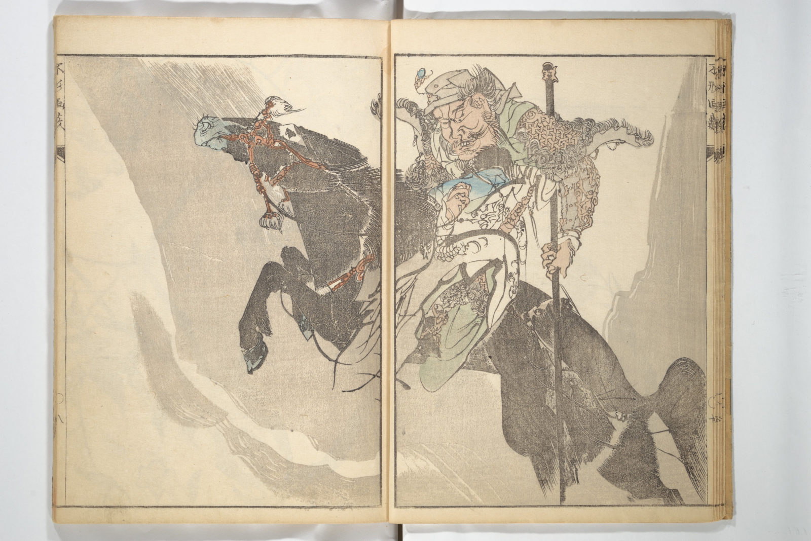 A Thicket of Pictures Without Shapes (Fukei gasō)