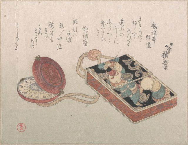 Dōran (Square Leather Box Used as an Inrō) with a Watch as a Netsuke From the Spring Rain Collection (Harusame shū), vol. 3