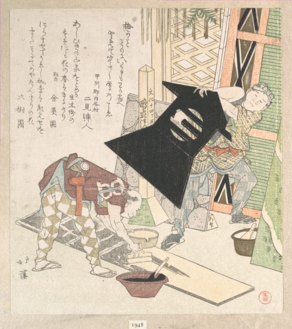 Preparations for the New Year, from Spring Rain Surimono Album (Harusame surimono-jō, vol. 1)