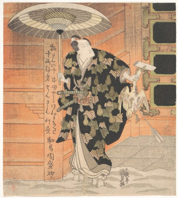 "Ichikawa Danjūrō VII (1791–1859) in the Role of Konoshita Tokichi from the Scene ""Mountain Gate"" in the Play Yakko Yakko Edo Hanayari"