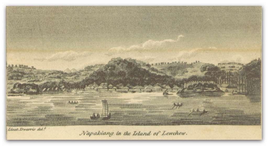 MACLEOD(1819) p045 VIEW OF NAPAKIANG, NLEWCHEW ISLAND