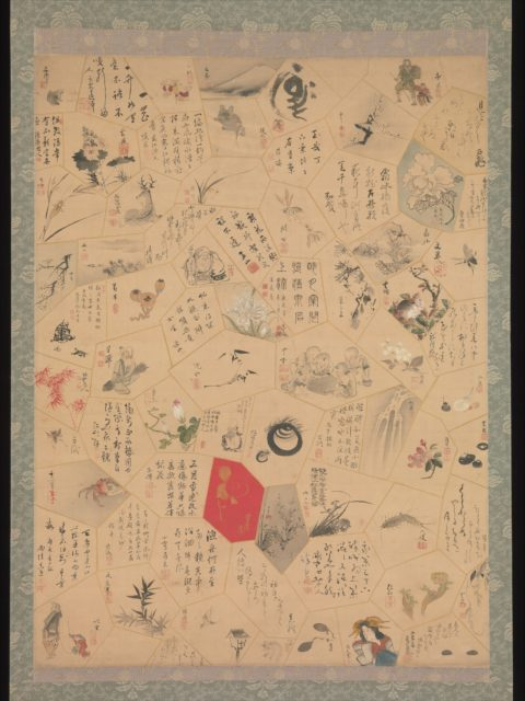 Miscellaneous Paintings and Calligraphy for the Third Year of the Bunsei Era