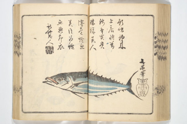Handbook of Fashionable Cuisine for the Epicures of Edo (Edo ryūkō ryōri-zu taizen)
