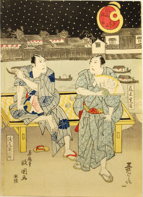 In the Cool of the Evening in the Vicinity of Lord Nabeshima's Warehouses (Furyu Nabeshima yusuzumi)