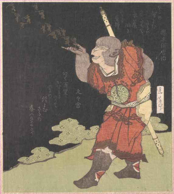 The Monkey King Songokū, from the Chinese novel Journey to the West