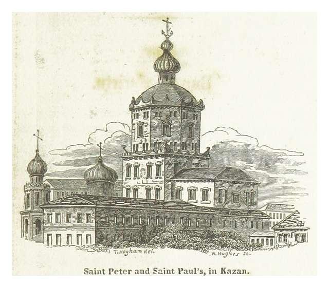 COCHRANE(1825) p1.041 KAZAN, St.Peter & St. Paul