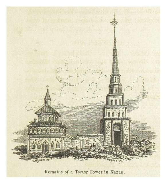 COCHRANE(1825) p2.479 KAZAN, THE REMAINS OF TARTAR TOWER