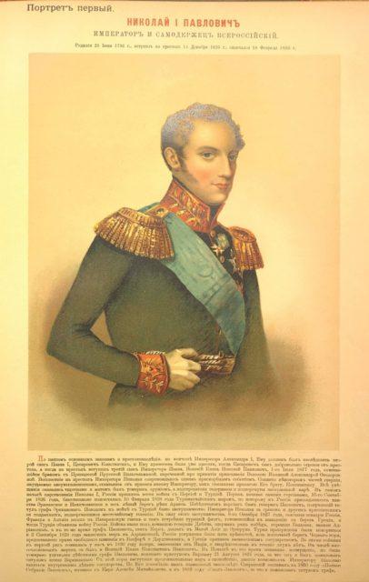 Nicholas I Pavlovich - Russian Emperor