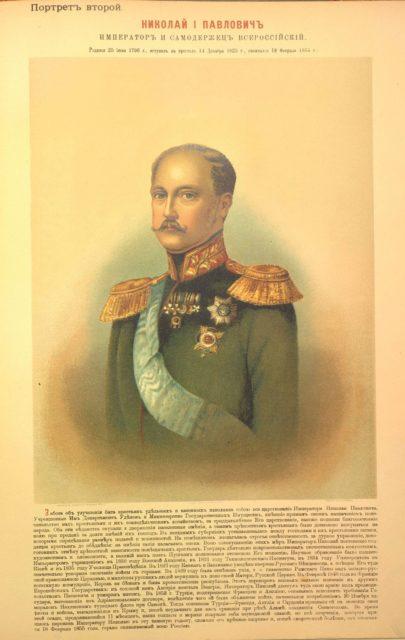 Nicholas I Pavlovich - Russian Emperors and Empresses