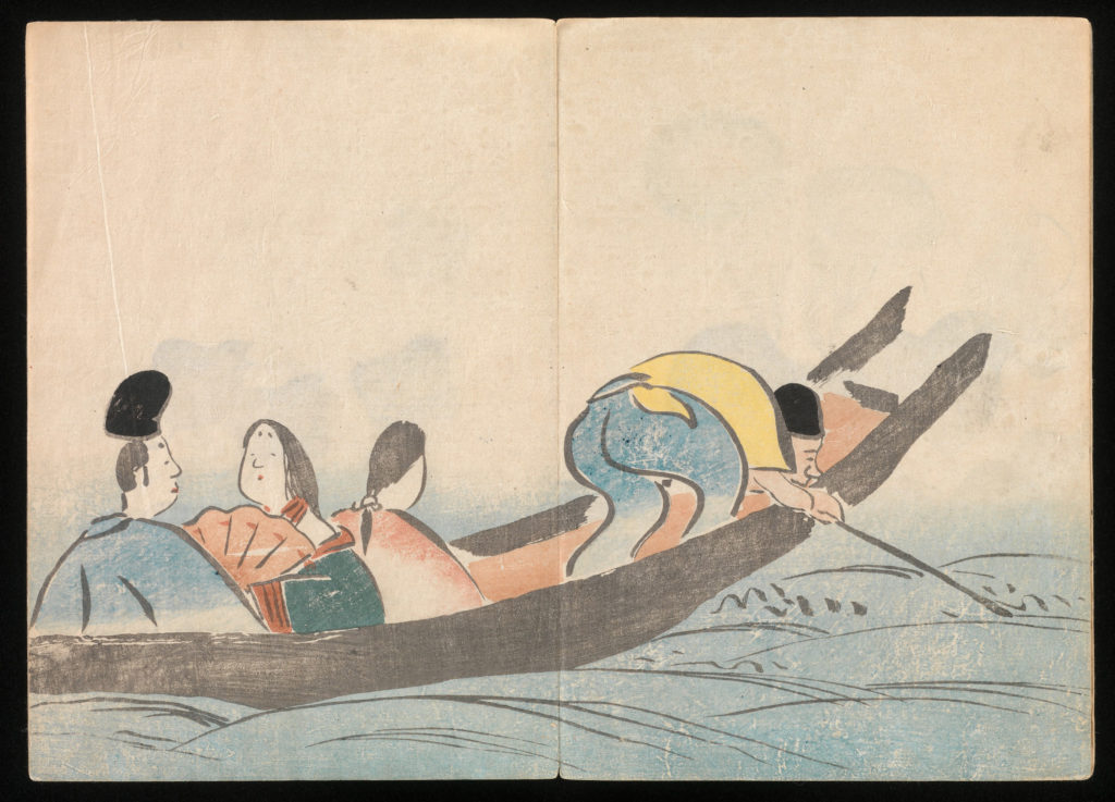 Kōrin Picture Album (Kōrin gafu)