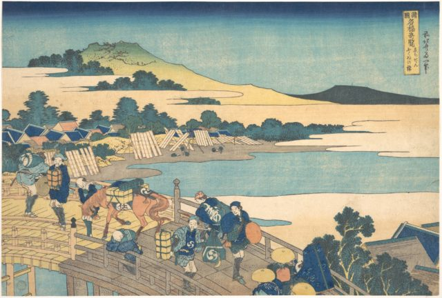 Fukui Bridge in Echizen Province (Echizen Fukui no hashi), from the series Remarkable Views of Bridges in Various Provinces (Shokoku meikyō kiran)