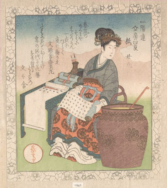 "Nuji (Japanese: Joki; female attendant who compiled writings by Daoist sages); ""Paper"" (Kami), from Four Friends of the Writing Table for the Ichiyō Poetry Circle (Ichiyō-ren Bunbō shiyū) From the Spring Rain Collection (Harusame shū), vol. 1"