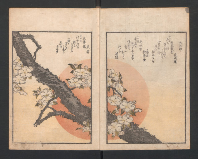 One Hundred Comic Poems of the Flower, One of the Three Friends, Tsuki, the Moon, Yuki, the Snow, and Hana, the Flower