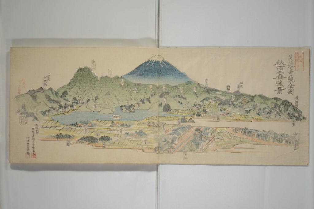 Striking Views of Mount Fuji (Fuyō kikan)