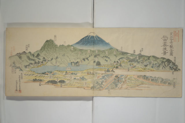 Striking Views of Mount Fuji (Fuyō kikan)