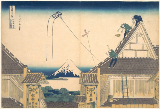 Mitsui Shop at Surugachō in Edo (Edo Surugachō Mitsui mise ryaku zu), from the series Thirty-six Views of Mount Fuji (Fugaku sanjūrokkei)