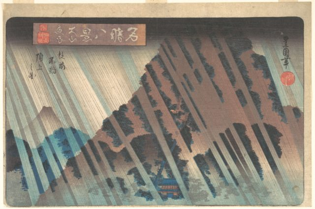 "Night Rain at Ōyama, from the series ""Eight Famous Views of Kanagawa"""