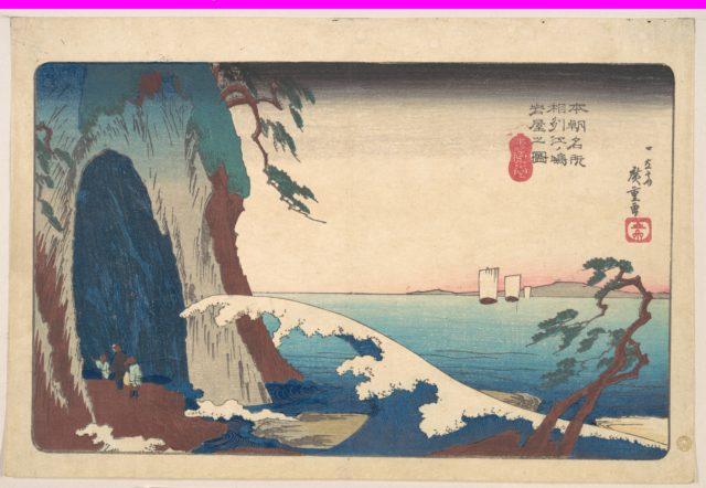 Soshu, Enoshima Iwaya no Zu