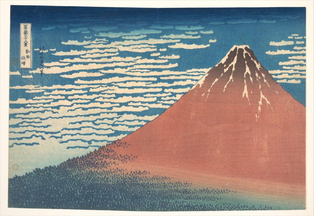 South Wind, Clear Sky (Gaifū kaisei), also known as Red Fuji, from the series Thirty-six Views of Mount Fuji (Fugaku sanjūrokkei)