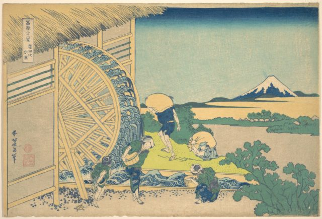 The Waterwheel at Onden (Onden no suisha), from the series Thirty-six Views of Mount Fuji (Fugaku sanjūrokkei)