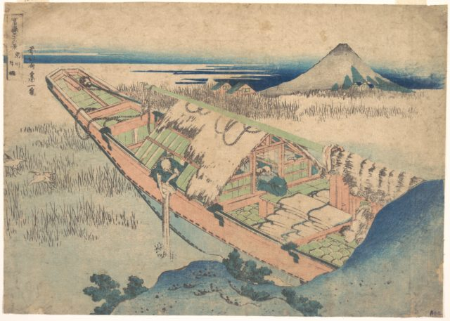 Ushibori in Hitachi Province (Jōshū Ushibori), from the series Thirty-six Views of Mount Fuji (Fugaku sanjūrokkei)