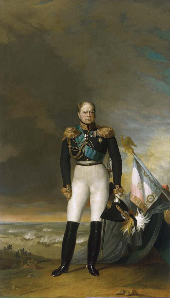Constantin Pavlovich - grand duke of Russia official portrait.