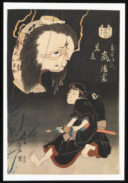 An Imaginary View of Arashi Rikan II as Iemon Confronted by an Image of the Murdered Oiwa on a Broken Lantern