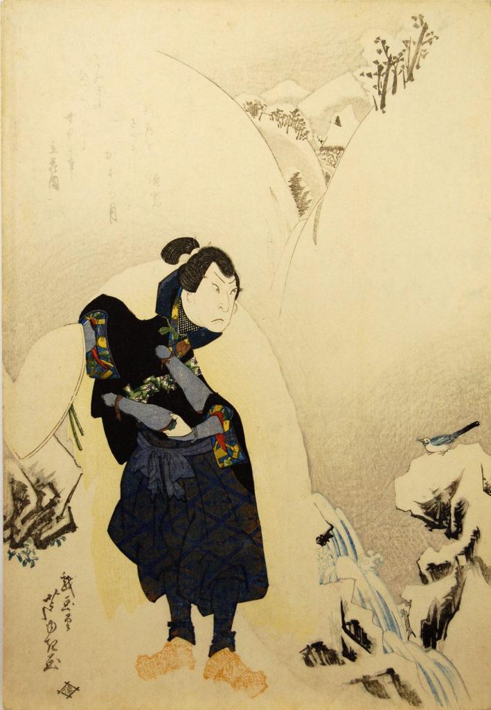 Arashi Rikan II as Miyamoto Musashi
