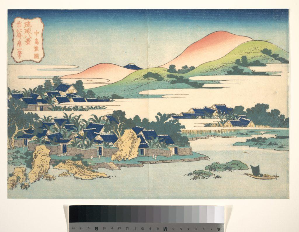 Banana Garden at Nakashima (Nakashima shōen), from the series Eight Views of the Ryūkyū Islands (Ryūkyū hakkei)
