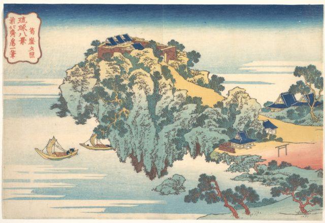 Evening Glow at Jungai (Jungai sekishō), from the series Eight Views of the Ryūkyū Islands (Ryūkyū hakkei)
