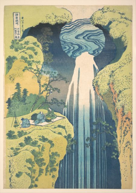 The Amida Falls in the Far Reaches of the Kisokaidō Road (Kisoji no oku Amida-ga-taki), from the series A Tour of Waterfalls in Various Provinces (Shokoku taki meguri)