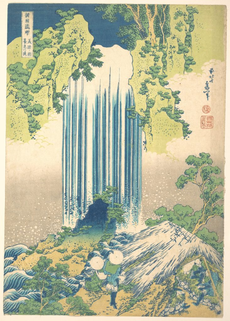 Yōrō Waterfall in Mino Province (Mino no Yōrō no taki), from the series A Tour of Waterfalls in Various Provinces (Shokoku taki meguri)