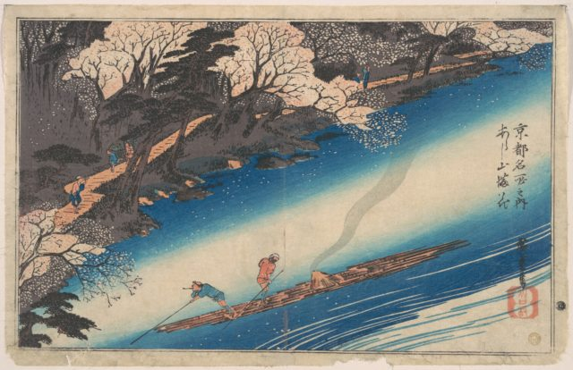 Cherry Blossoms at Arashiyama, from the series Famous Places of Kyōto
