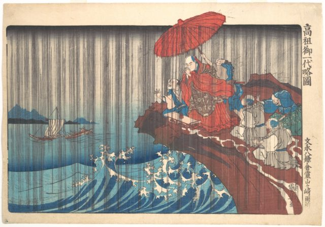 Life of Nichiren: Prayer for Rain Answered
