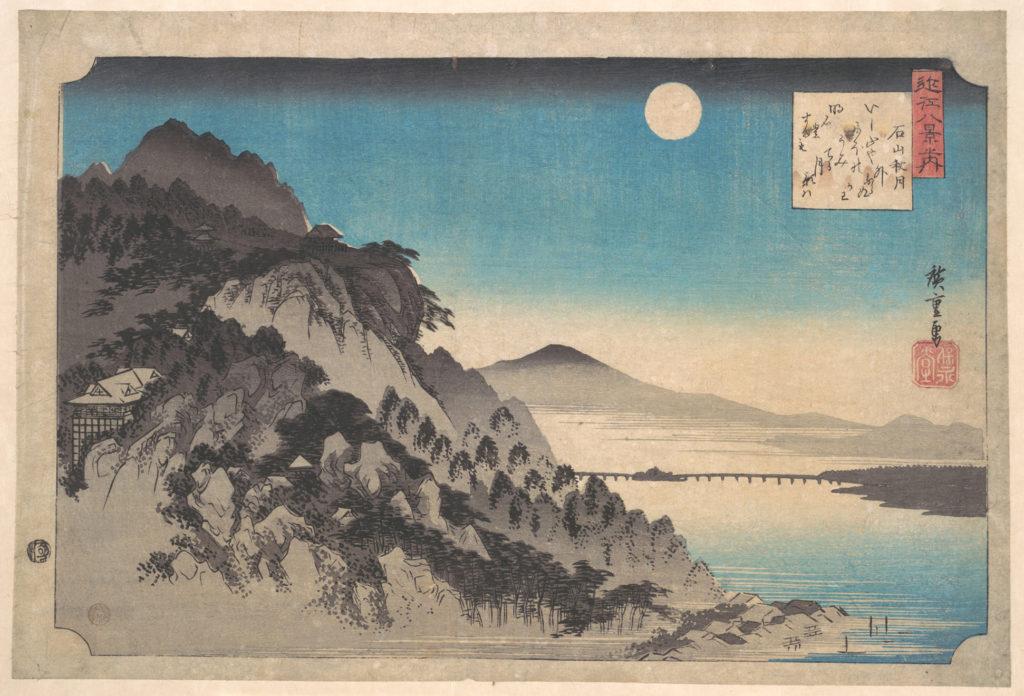 The Autumn Moon at Ishiyama on Lake Biwa