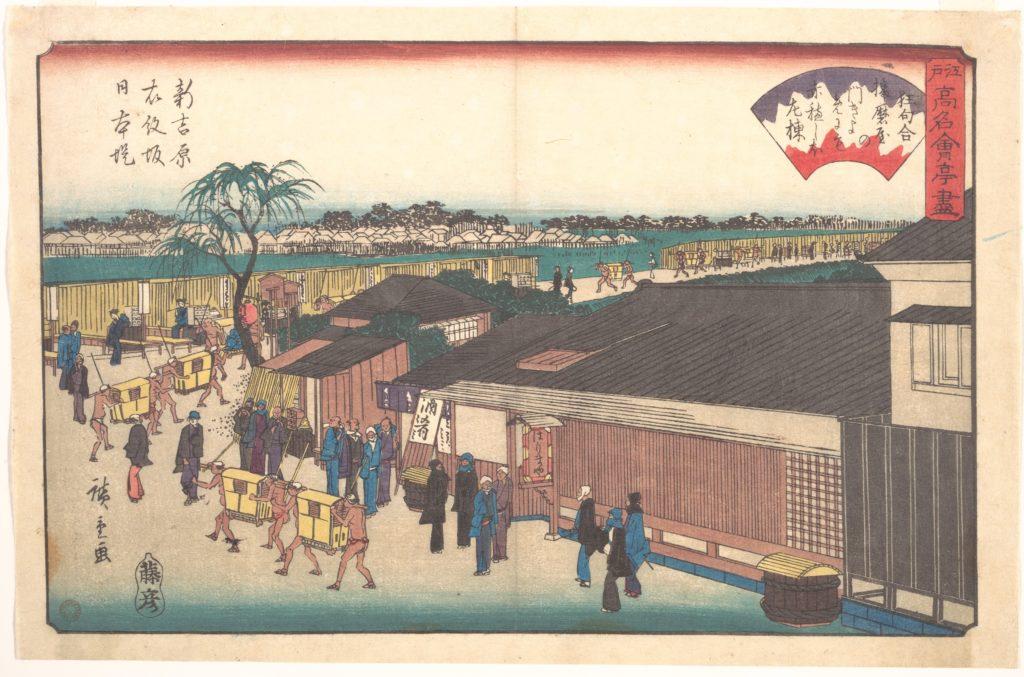 The Harimaya at Shinyoshiwara Emonzaka Nihonzutsumi