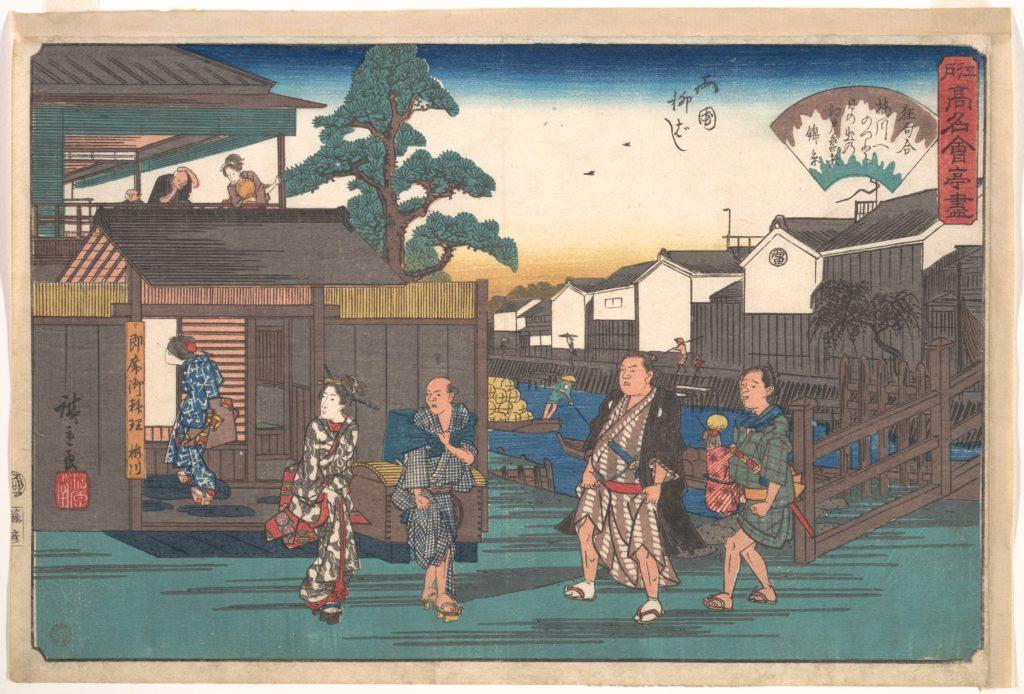 The Umegawa at Ryogoku Yanagibashi