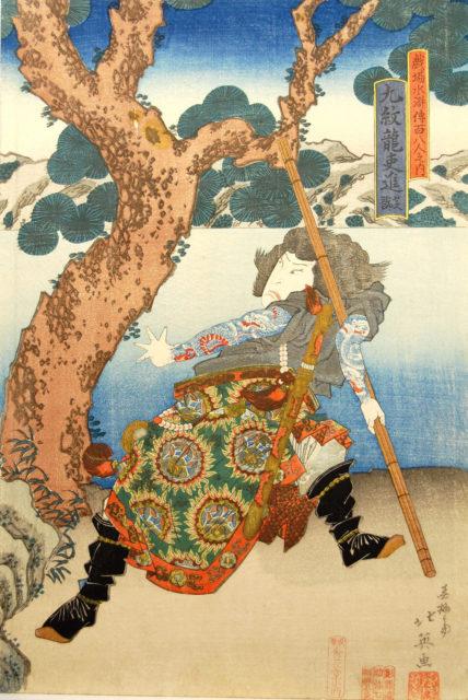 Three Heroes of the Water Margin Capture the Bandit Queen Ichijōsei