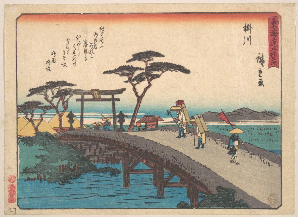 Kakegawa; Akiba-san Embo
