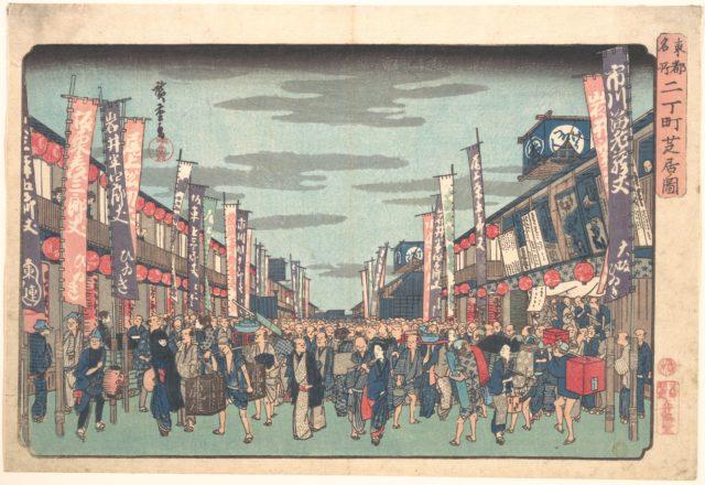 "View of the Kabuki Theaters at Sakai-cho on Opening Day of the New Season (Sakai-cho Shibai no Zu), from the series, ""Toto Meisho"""