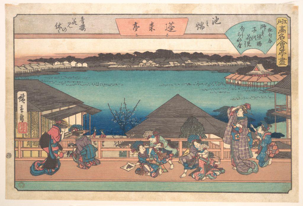 Ikeno Mata (Horai-ya)
