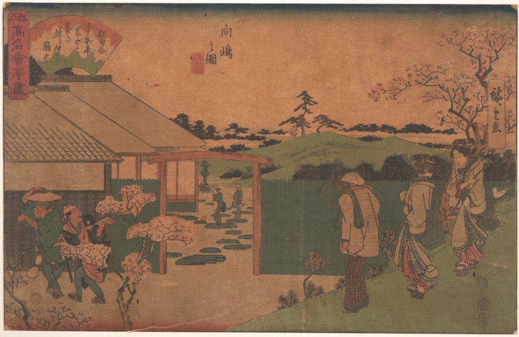 Mukojima no Zu (Hira-Iwa)